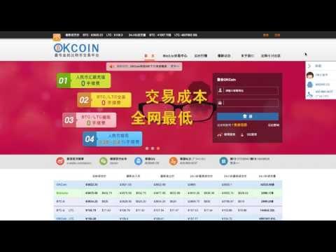 ビットコインニュース #49 3/17  Bitcoin News by BitBiteCoin.com