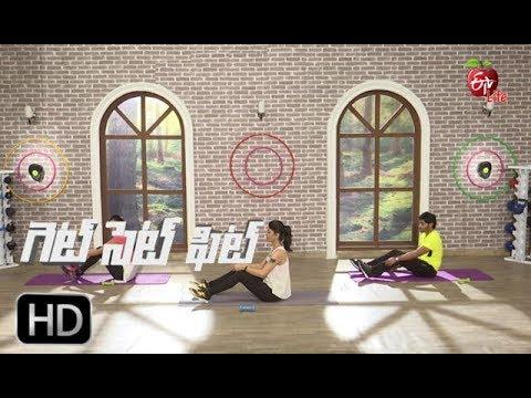 Get Set Fit | 16th November 2017 | గెట్ సెట్ ఫిట్ | Full Episode