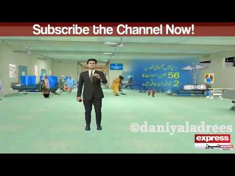 World Health Day Overlay Virtual Set 7 April 2018 - Express News- Pakistan
