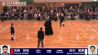 Toshiya ISHIDA -MK Kazuo FURUKAWA - 13th Japan 8dan KENDO Championship - Final 31
