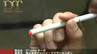 Электронные сигареты Denshi Tabaco