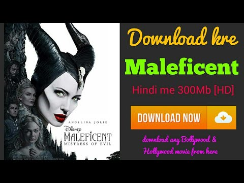 Download How to download MALEFICENT movie in Hindi & English (300mb) | MALEFICENT movie download -FilmLoad