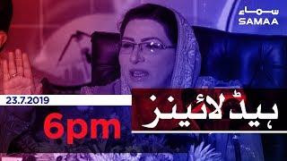 Samaa Headlines - 6PM - 23 July 2019