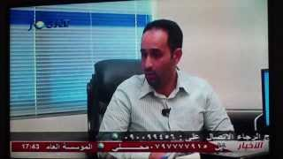 Mahmoud Shami -Etlad Interview