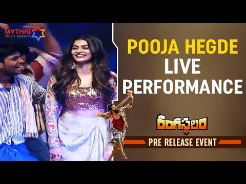 Pooja Hegde Live Performance | Rangasthalam Pre Release Event | Ram Charan | Samantha | Aadhi | DSP