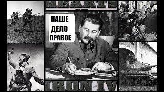 Великая Отечественная Война в Hearts of Iron 4 [1942: Turning Point]