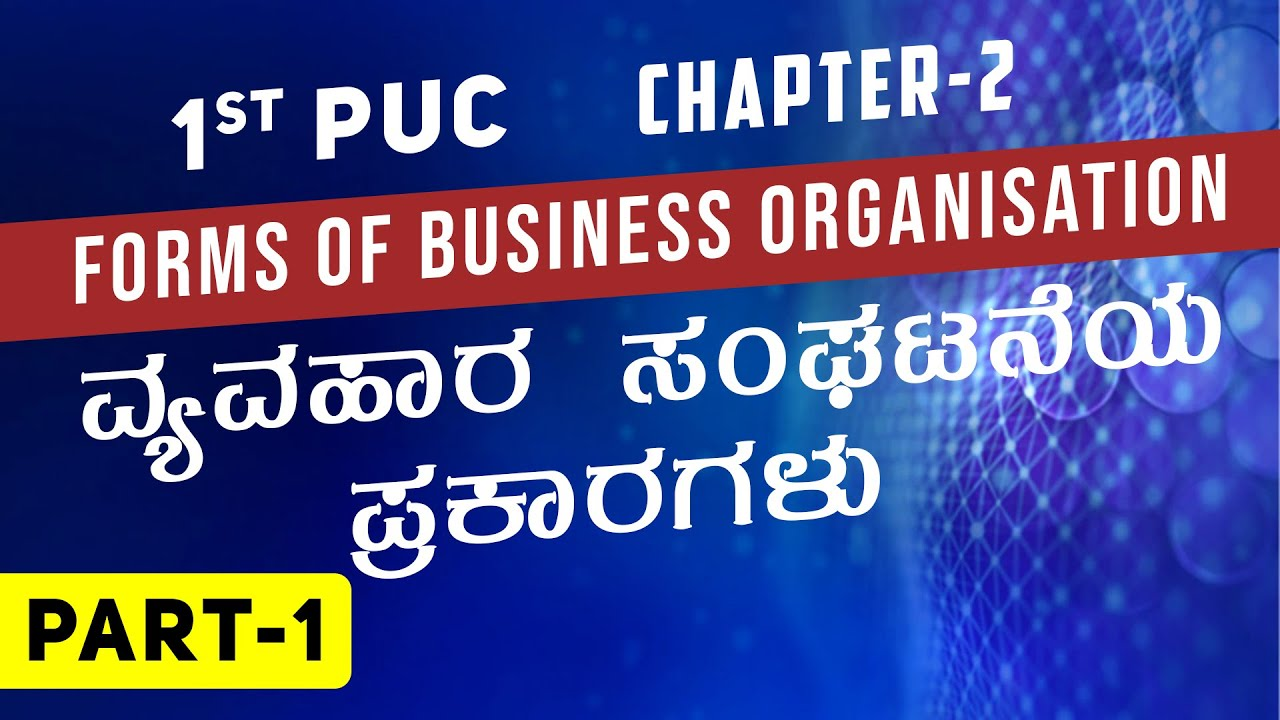 PART-1 || FORMS OF BUSINESS ORGANISATION || CHAPTER-2 || NCRT/1st PU Board