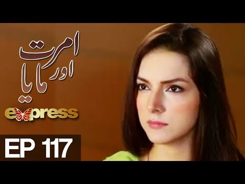 Amrit Aur Maya - Episode 117 - Express Entertainment Drama