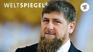 Fußball-WM und Kadyrows Spiel | Weltspiegel
