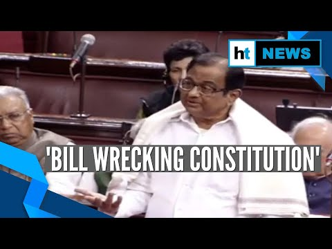 'Arbitrariness written large on face of CAB': P Chidambaram in RS
