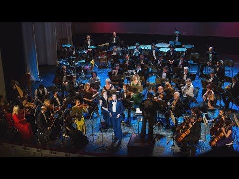 Во дворце культуры «Чайка» снова выступят артисты Крымской государственной филармонии