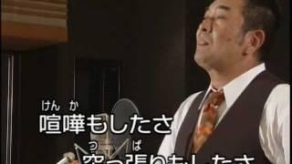 遠き昭和の...           歌,小林旭 thumbnail