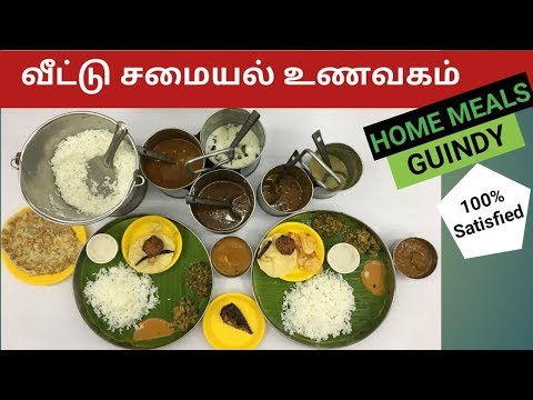Home Meals Guindy  || Naanum Foodie Dhaan Ep-16 || Chennai Vlogger - Tamil