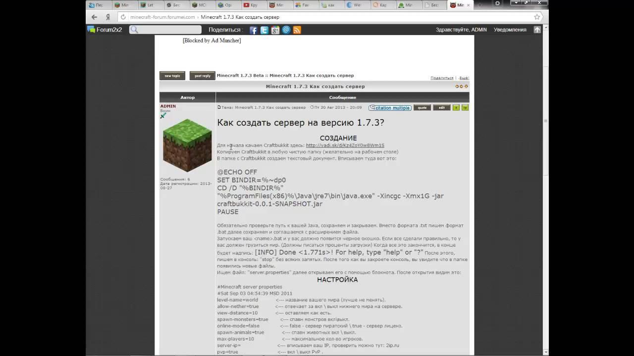 Срочно! Вышел новый minecraft pe 1. 7. 0. 5 apk xbox! Скачать бесплатно.
