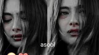موسيقى مسلسل الحب الاعمى حزينه 💔😥
