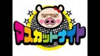 総勢33名!メンバー決定! 2015年7月2日、「第二世代・恵比寿☆マスカッ...