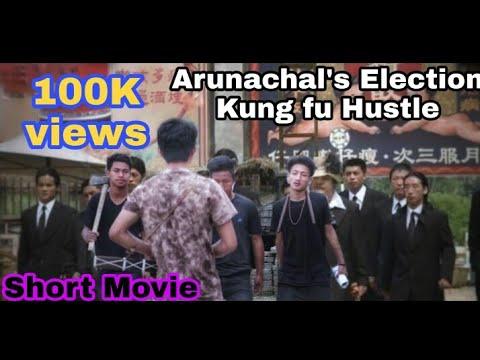 Arunachal's Election Kung-fu Hustle    Short Movie