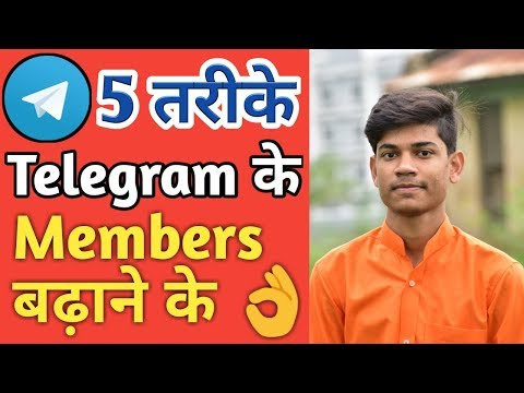 5 Amazing Tips To Increase Telegram Channel Members | How To Increase Telegram Channel Members