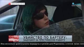 Смотреть видео Убийство по бартеру: киллер из Петербурга устранил жертву в обмен на престижную работу онлайн