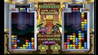 Dr. Mario 64 - Story Mode Playthrough (Wario)