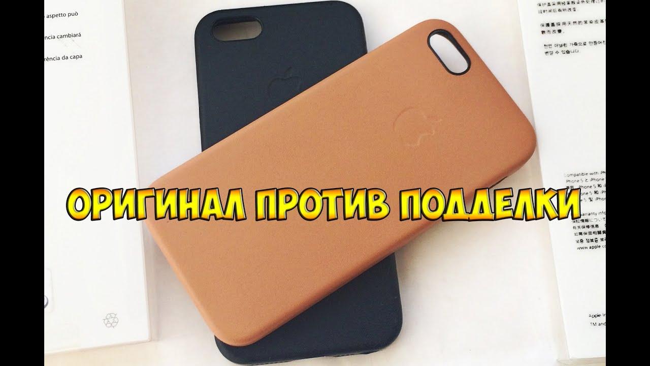 Компания istore всегда следовала ценностям apple и делает это сейчас, продвигая эту технику на рынке украины. В магазине istore в киеве, харькове, днепропетровске, одессе, донецке и львове вы можете не только купить mac, iphone и ipad с официальной гарантией, но и попробовать устройства.