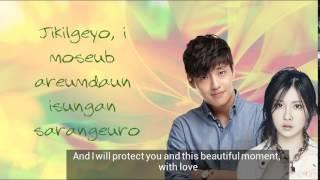 Kang Ha Neul 강하늘 & Da Hee GLAM Person, Love (사람, 사랑) [Romanization & English translation] Mp3