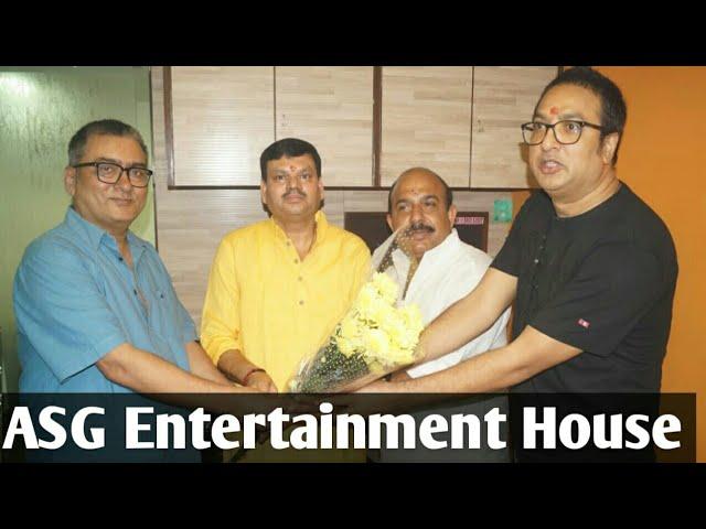 निर्माता शिवपूजन गिरी का मुंबई में एस.जी एंटरटेनमेंट कार्यालय का उद्घाटन