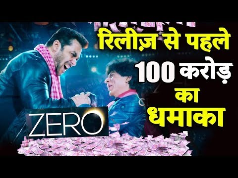 """ShahRukh Khan Upcoming movie """"Zero"""" Collects 100cr Before Releasing, Movie Rights Sold, Trailer Out"""