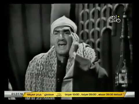 Bakara Suresi - Nasser al Qatami