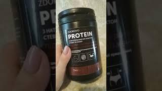 видео Харчування волосся: протеїни (білки), жири, вуглеводи і мікроелементи » Жіночий світ