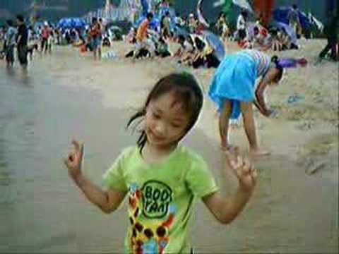 Playing in Shenzhen Dameisha beach