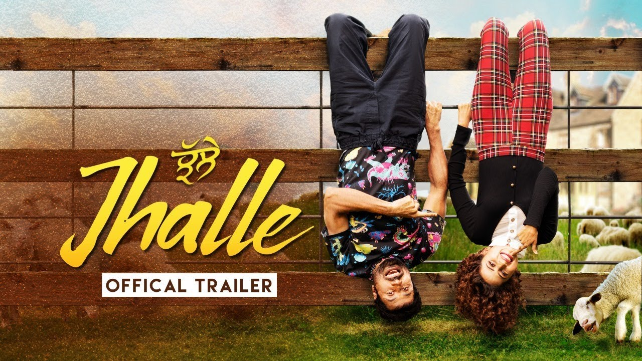 Jhalle (Official Trailer) | Binnu Dhillon | Sargun Mehta | Releasing On 15th November