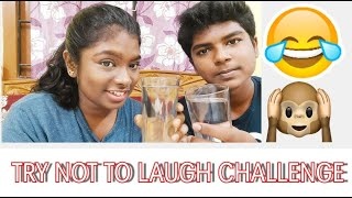 TRY NOT TO LAUGH CHALLENGE |FUN CHALLENGE | CHALLENGE WITH COUSIN | EPIC FAILS AND FALLS | LMAO