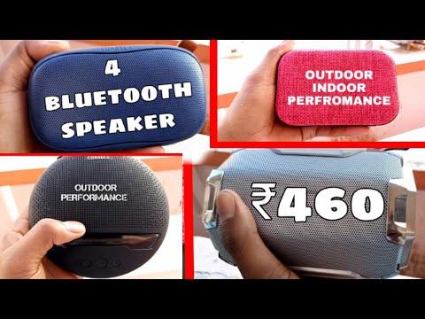 best-portable-bluetooth-speaker-under-amazon