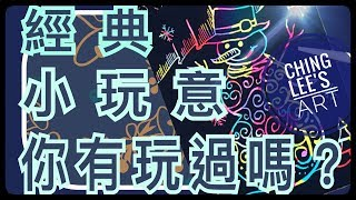 經典 | 好玩 介紹 | DIY | 卡片 | 教學 | 聖誕節 | 小玩意 | 竹籤 畫畫| 括畫 | ゲーム 【雪だるま】【カラフル】竹の棒で描いてみた|Ching Lee's Art
