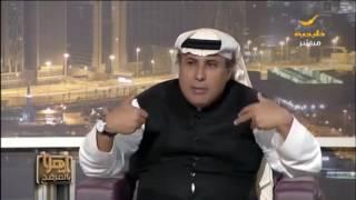 العرفج يتحدث عما حدث في لقائه مع الأمير محمد بن سلمان