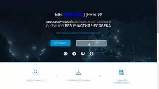 Заработок Биткоин без вложений с кранов и облачного майнинга автоматический сбор с кранов Bitcoin