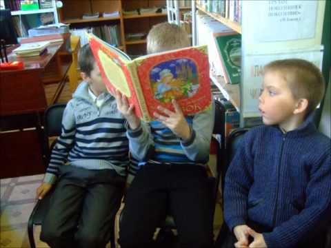 библиотечныи урок знакомство с библиотекои
