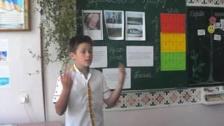 Фрагмент показового уроку у 7 класі. Гумореску читає Томашевський В.