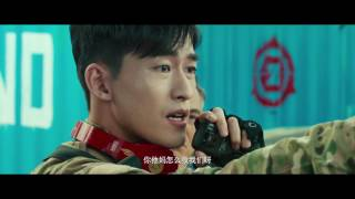 Война волков 2 - Трейлер 2017 / Zhan lang 2