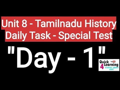 Unit 8 - Daily Task Tamilnadu History - TNPSC New Syllabus - - 동영상
