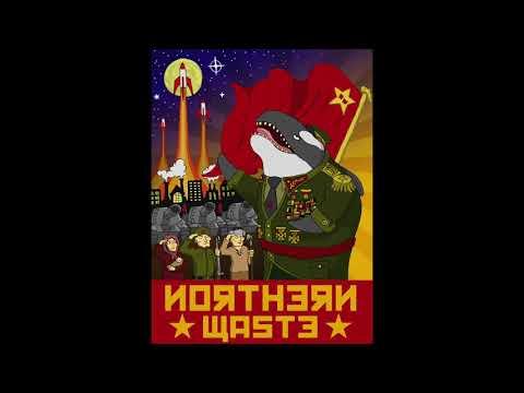 Northern Waste - Secret!