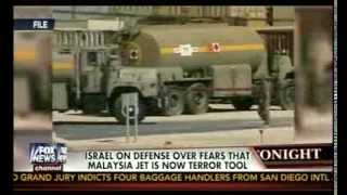 Israel : Malaysian Missing Jet is Terror Tool !