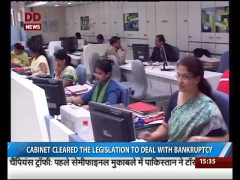 Move to deal with Bankruptcy in banks, financial entities