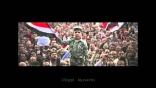 انا بحبك يا بلادي - مترجمة للانجليزية       My Country, I love you