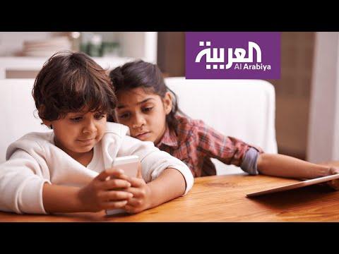 تفاعلكم | تغريم غوغل الملايين بسبب الأطفال  - نشر قبل 17 ساعة