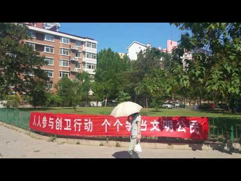 Tianjin University P.R. China 2016