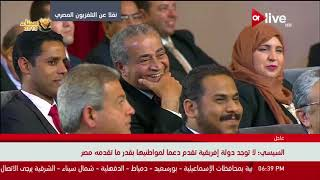 السيسي: لا توجد دولة إفريقية تقدم دعمآ لمواطنيها بقدر ماتقدمه مصر