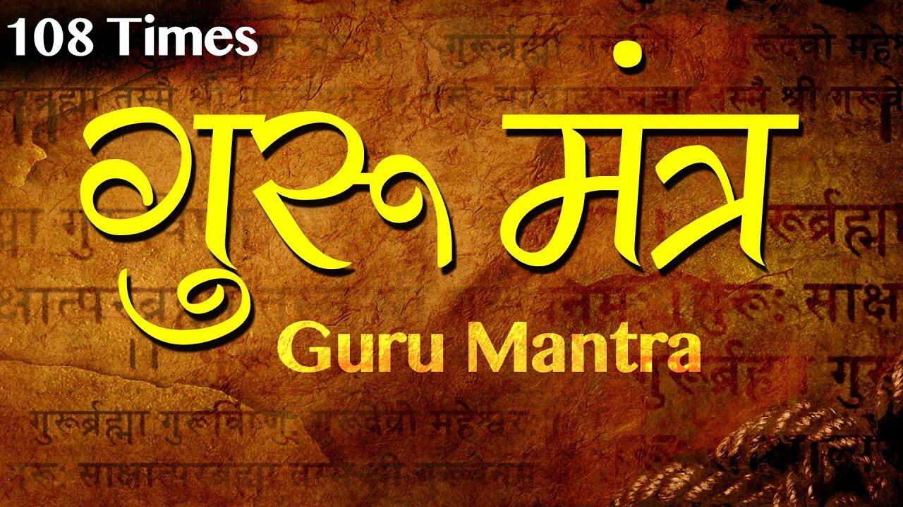 Streem Mantra Benefits