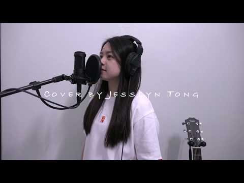 It's you - HENRY (헨리) (While You Were Sleeping OST) | Jesslyn Tong (cover)